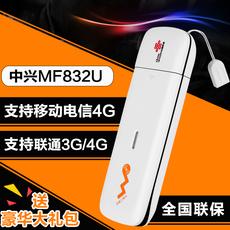 3G-модем ZTE MF832u 4g