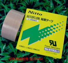 Изоляционная лента NITTO TAPE NO973UL