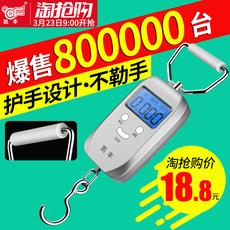 Весы-подвесы Kaifeng KF/00051 50kg