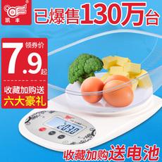 Кухонные аксессуары Kaifeng KFS/c1 0.01g