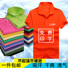 Working clothes Small new tooling g/001