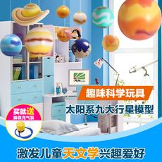 Надувная игрушка Yi hui Shang PVC