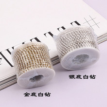 Drills Chain Silver bottom gold bottom white drill claws chain 10 meters, a roll of transparent claw chain clothing jewelry DIY accessories accessories