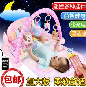 女宝宝游戏毯创意玩具母婴送礼新生儿礼盒婴儿满月礼物百天男音乐母婴玩具