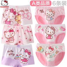 трусы HELLO KITTY ktn030 HelloKitty