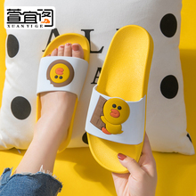 Slippers for women wearing lovely home bathroom slippers for men summer household couples indoor skid-proof bathing summer sandals