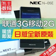 Мобильный телефон NEC MEDIAS N-05E 2G+