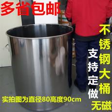Кастрюля Shanghai Chican 80 70 50