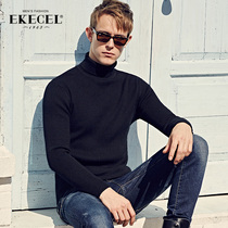 Ekecel young mens Turtleneck pullovers simple solid color sweater