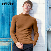 Fall winter Turtleneck t thickened head bottoming shirt
