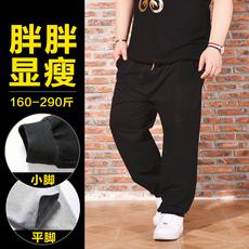 Повседневные брюки Mrcasoo cm585