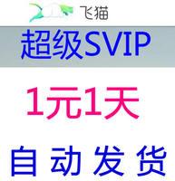 素材VIP-VI设计千图网千图vip账号图片原创素材