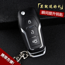 Dongfeng Peugeot 207 car key flag 206 307 Citroen C2 modified the remote control folding key shell