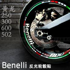Наклейка на мотоцикл Дракон 600/300-Фрэнсис Бенали