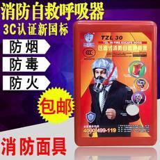 Респираторы, Защитные маски