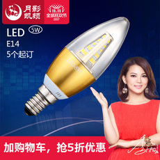 LED-светильник Moon Shadow Cayton Led E14e27
