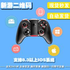 Компьютерная игра IOS10