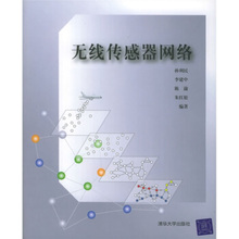 Genuine Packet Mail 2018A Wireless Sensor Network Sun Limin and Other Computer and Internet Networks and Communications Books 9787302106937 Tsinghua University Press