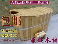 ушат Promotion of the barrel B020