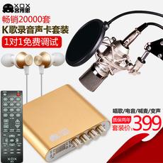 Звуковая карта Xox K20 USB