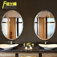 Зеркало в ванную комнату Francisc