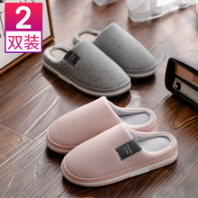 Cotton slippers for women's home, thick soled mute warm bag for winter and couple for home use, antiskid slippers for men in autumn and winter