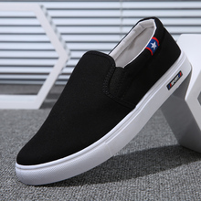Autumn old Beijing cloth shoes trend work shoes