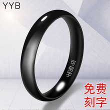 Chaoren black ring men's personality simple fine food ring single student couple ins smooth end ring