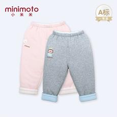 Minimoto yu10613 16
