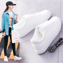 All kinds of small white shoes, female students' flat shoes, Korean casual shoes, white shoes, new women's shoes in spring and autumn 2019