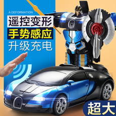 Electric car, radio control S. x.