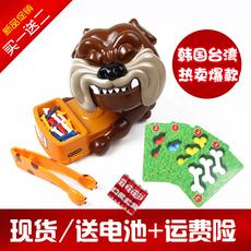 Креативные игрушки для детей Small toys