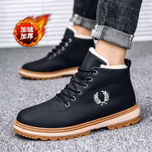 High top British mid top winter tooling Plush men's shoes