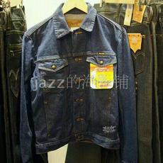 Куртка Wrangler 74145 74145pw