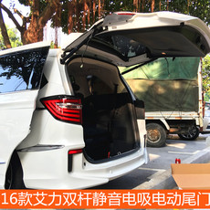 CHEONG wing CRV GS8