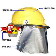 Пожарная каска Микро-пожарная станция шлем 02