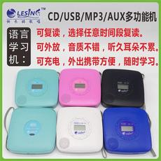 CD-плеер Lesing CD/MP3/USB/AUX