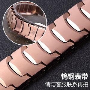 宾时力手表维修配件拍下前请发图确认修理手表表带表节手表维修