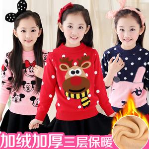 女童毛衣套头加绒加厚圆领秋冬款儿童装中大童女孩打底衫保暖上衣女童装