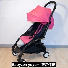 Четырёхколёсная коляска Babyzen YOYO 16