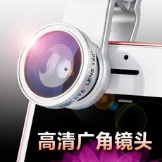 Объектив для мобильного телефона Banner Iphone6