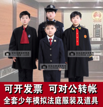 Attorney dress for children and juvenile lawyers