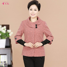 Clothing for ladies OTHER mns15c010 2017