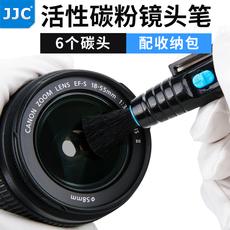 Перо для чистки объектива JJC