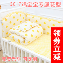 Cotton bed wall surrounding baby bedding crib bed bed curtains custom baby bedding set of 460