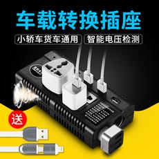 Инвертор Lamko Che Pu USB 12V/24V