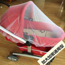 Increased encryption prams baby stroller pram with bag nets full of nets nets