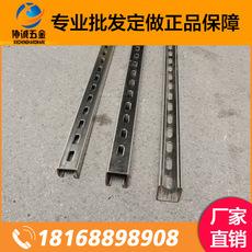 Швеллерная сталь