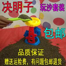Игрушки для детского бассейна Triangle cassia