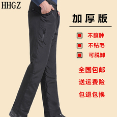 Insulated pants OTHER 808